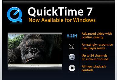 скачать программу Quicktime для Windows 7 - фото 4